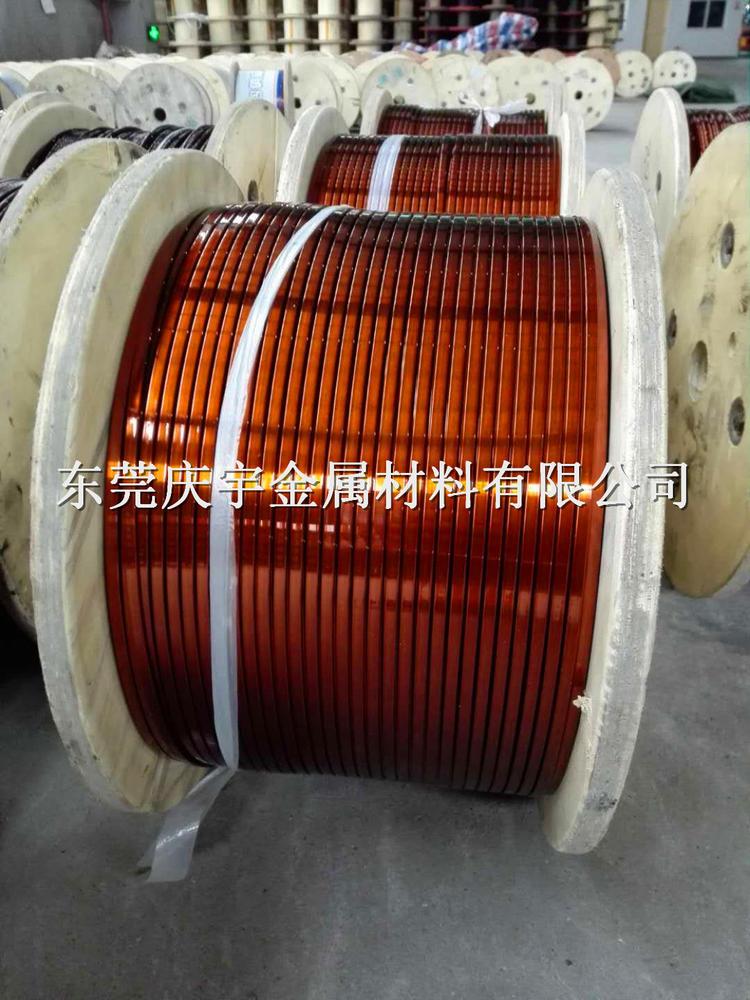 四川变压器漆包扁铜线,155级180级漆包扁铜线,2*8MM