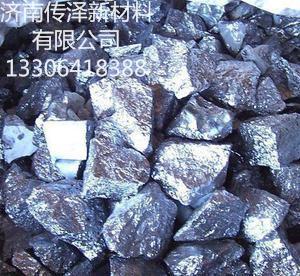 专业供应金属硅