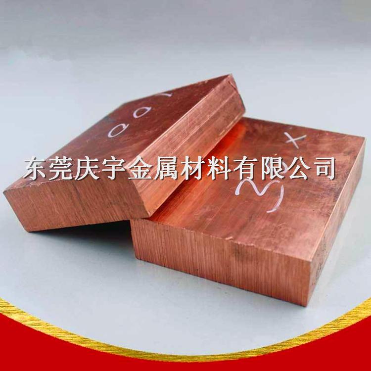 锻打紫铜板 锻打紫铜块 30/40/50/60mm超厚无氧铜板