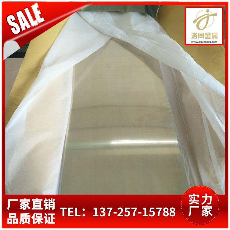 环保C7701洋白铜板 高精锌白铜板BZn18-26 现货供应