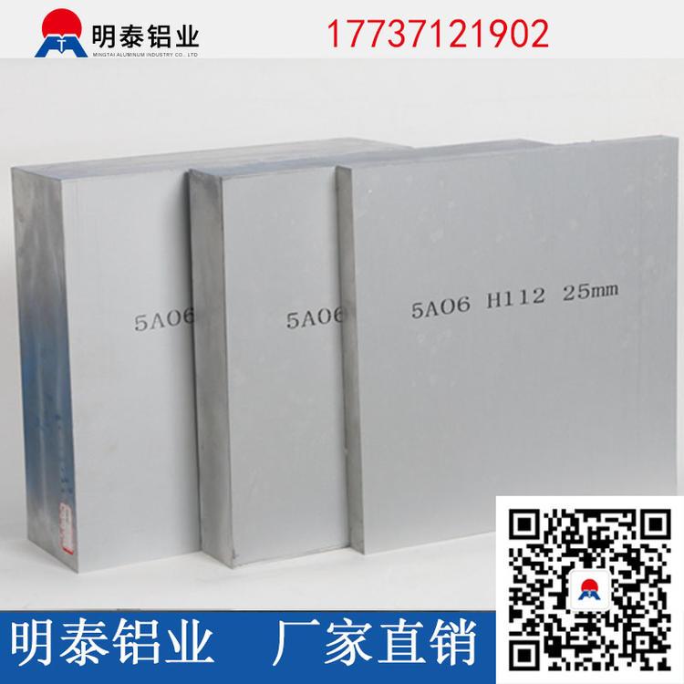 江苏3104铝板生产厂家价格