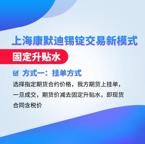 原厂一手云亨牌锡锭,上海全胜曹安库,货源充足