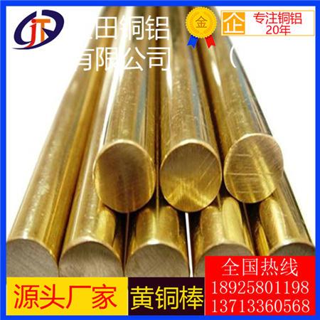 H59国标黄铜棒,H60大直径黄铜棒,环保C3604易切削黄铜棒黄铜管