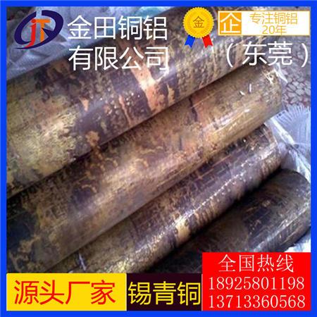 QSn10-2锡青铜棒供应商 QSn7-0.2锡青铜管、QSn4-4-4锡青铜管