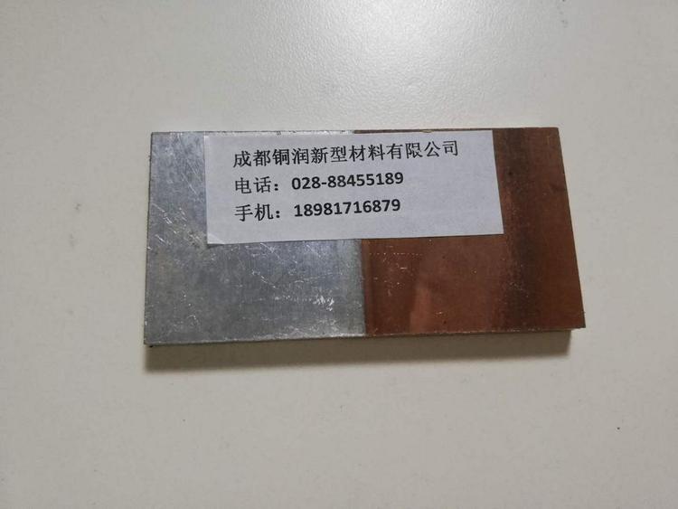 专业销售铜铝复合双面过渡排4-10mm双面复单面复都可生产
