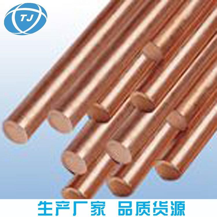 铬锆铜 C18150 铜棒 铜块 特殊异型 电极铜 焊割喷嘴 常州 任丘