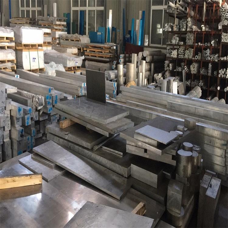 7075圆棒·浙江宁波有7075 化学成分铝特殊规格定制定做