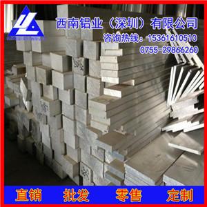 优质6063铝排,耐腐蚀6082铝排 全硬7075光亮铝排
