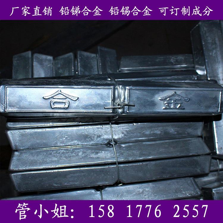 铋多元合金 鑫亮 47~280
