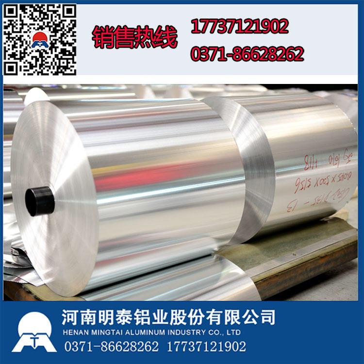 河南铝蜂窝箔生产厂家用途及价格