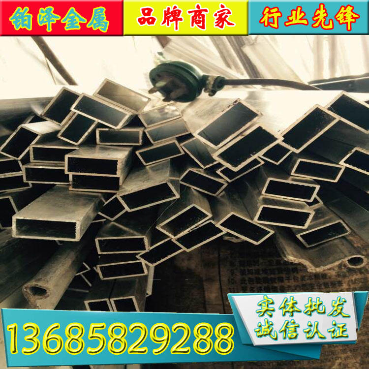直销3003铝圆棒 3003化学成分特殊规格定做