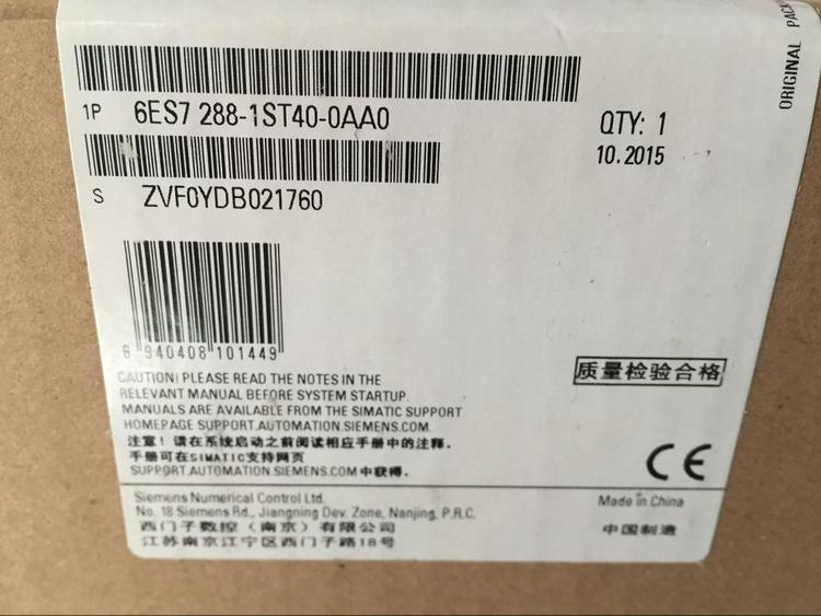 全新原装西门子6ES7288-1ST40-0AA0现货