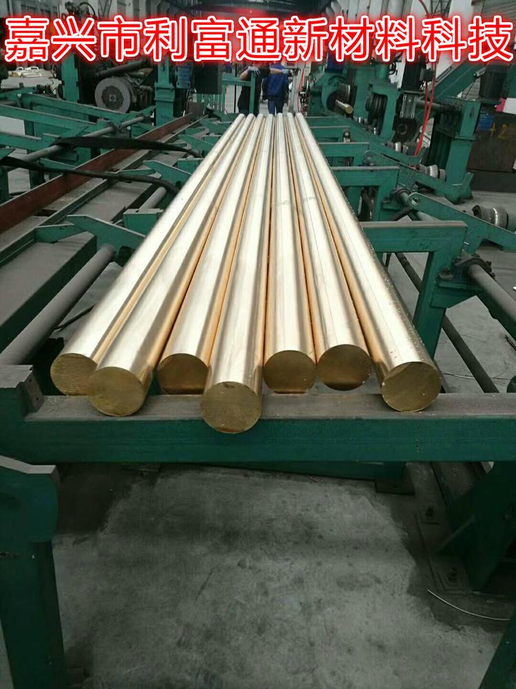专业生产各种牌号的铜棒,大棒