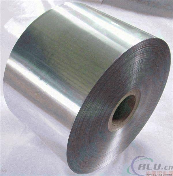 8011铝带空调铝带,容器铝箔