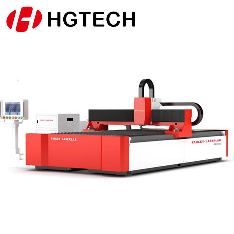 华工数控光纤激光切割机碳钢不锈钢板材薄板厚板快速剪切打孔