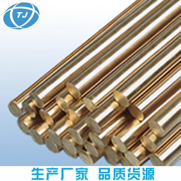 硅青铜 镍硅铜 铜镍二硅 铜镍三硅 板 块 棒 阻尼条 端环  厂家