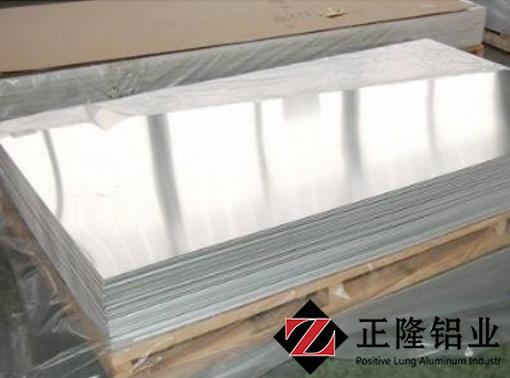 1050铝板价格1050铝板厂家
