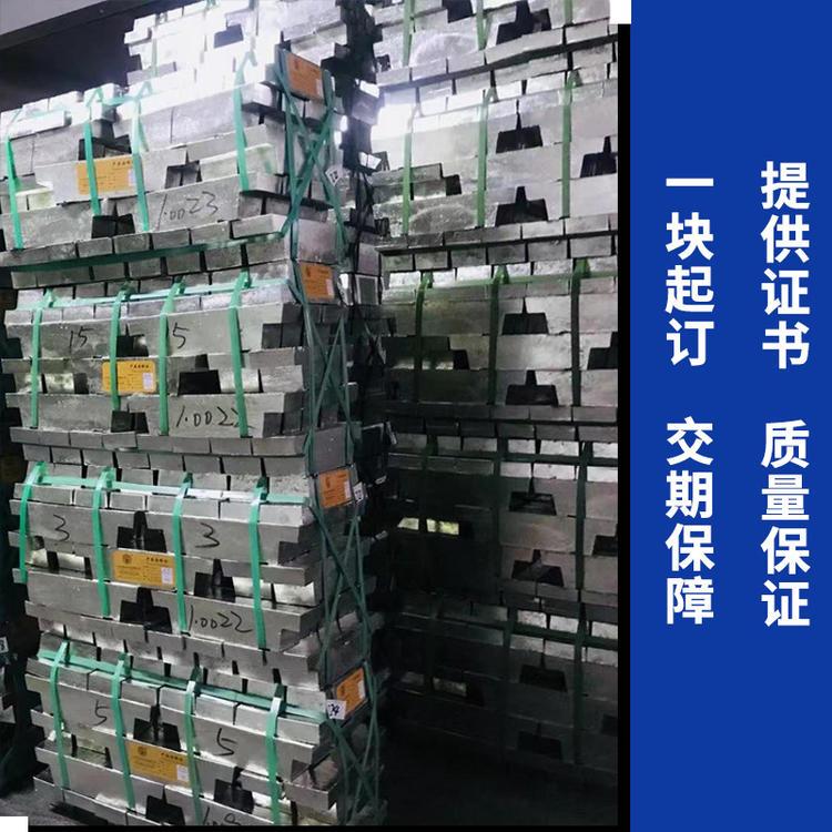 原锡矿锡锭 厂家直销现货充足 电镀专用锡锭Sn99.90AA
