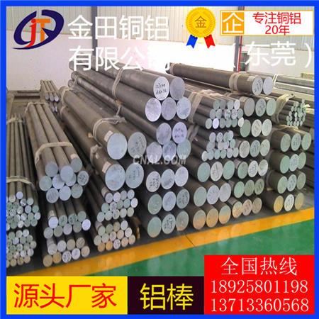 直纹丝6061铝棒6061t6直纹铝棒,6063滚花铝棒拉花铝棒铝管直销