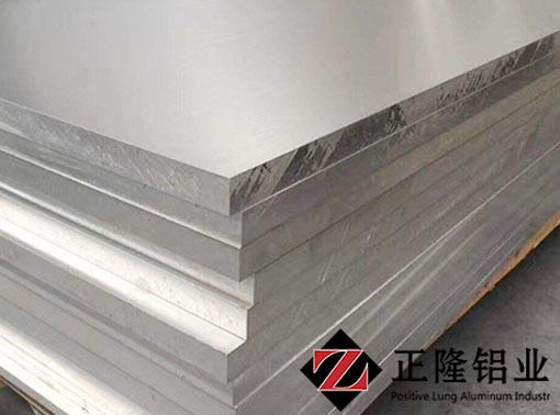 7075铝板价格7075铝板供应商