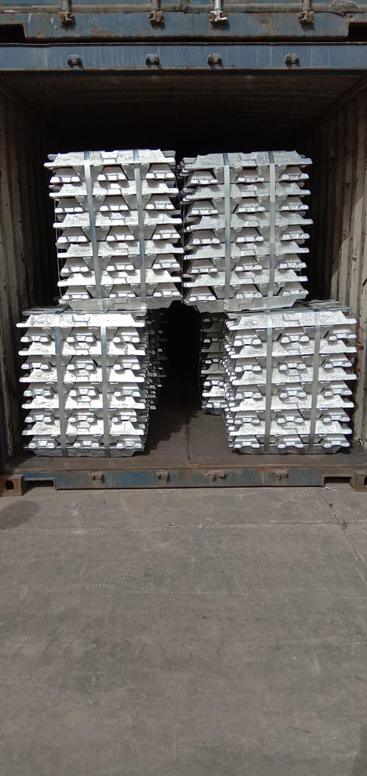 供应 A00重熔用铝锭al99.7 al99.85