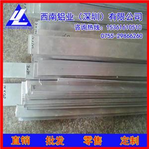 供应5052合金铝排 半硬6061精密铝排 LY12槽铝现货
