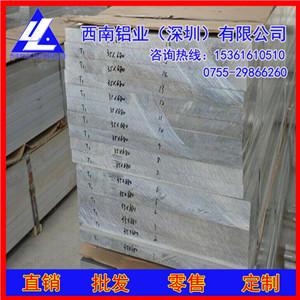 AL6061-T6合金铝板 西南铝板价格 防锈铝5A06铝板材