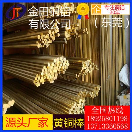 H62环保黄铜棒H65黄铜方棒六角棒H59黄铜棒 黄铜套管H60铜杆批发
