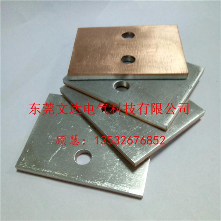 广东0.8mm 1.0mm铜铝复合板装饰幕墙紫铜板 干式变压器铜铝过渡排