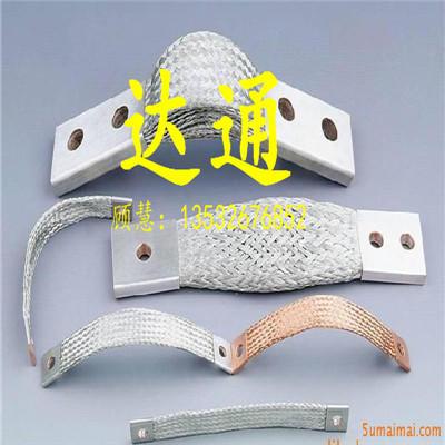 长期出售优质铜编织带tz 电箱连接纯铜导电带tzx 可图纸定做