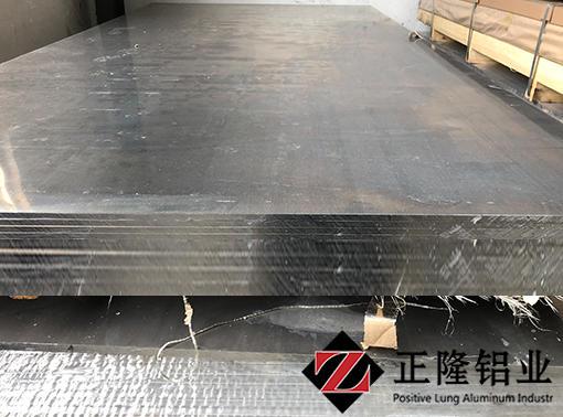 2024-T4铝板厂家2024-T4铝板价格