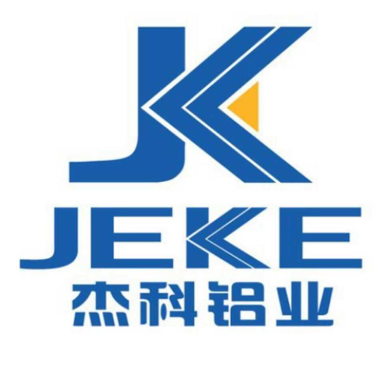 锌合金变质剂   JKZB