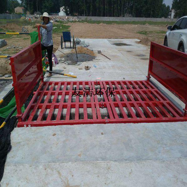 杭州市建筑工地车辆洗轮机、工地自动冲洗平台设备