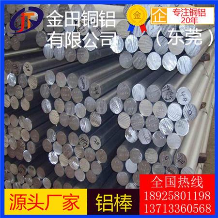 6061弹簧铝合金线 2024超大直径铝线铝棒5052 2A12硬质铝方线直销