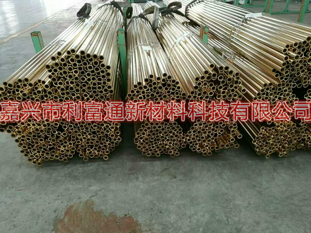 空心铜棒,六角铜棒,异性铜棒专业定制