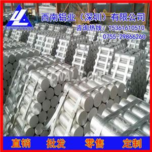 西南铝 LY12铝板/合金铝棒 5083精密铝棒价格 切割