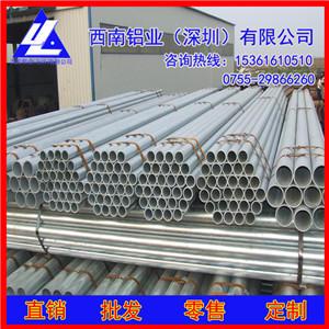 深圳西南 大口径6061厚壁铝管 6063合金铝管可切割