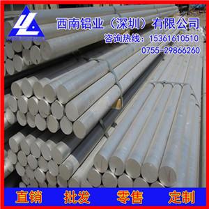 【西南铝】6082铝棒、大直径铝棒 挤压7003合金铝棒
