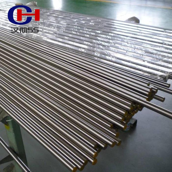 15-5PH黑皮圆钢、15-7MoPH不锈钢棒材、XM-12法兰、1.4532锻件