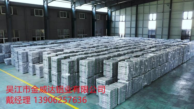 ZL102 ZL104等铝合金锭