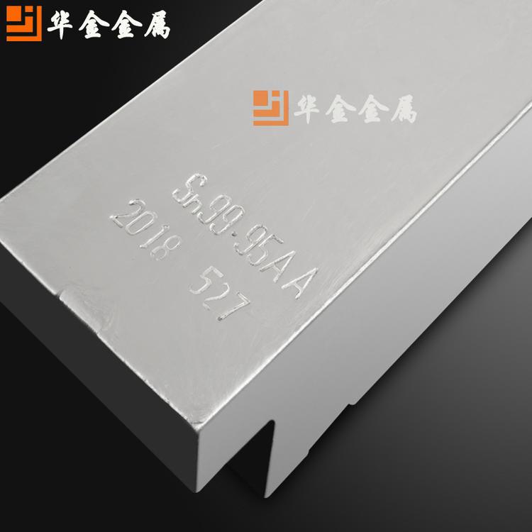 云南一号锡锭sn99.95纯锡锭涂层材料专用环保锡锭云亨锡锭
