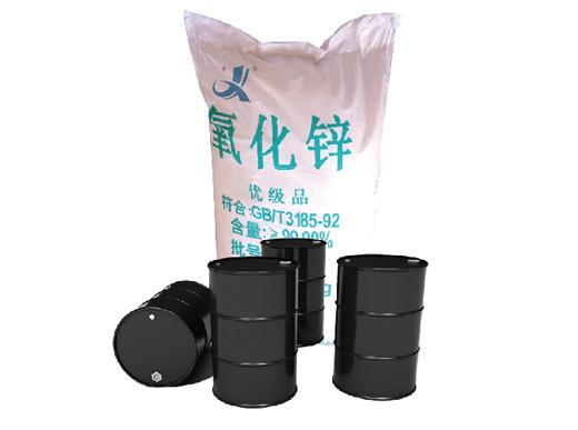 """""""极兴""""牌 高品质99.7%化工级氧化锌"""