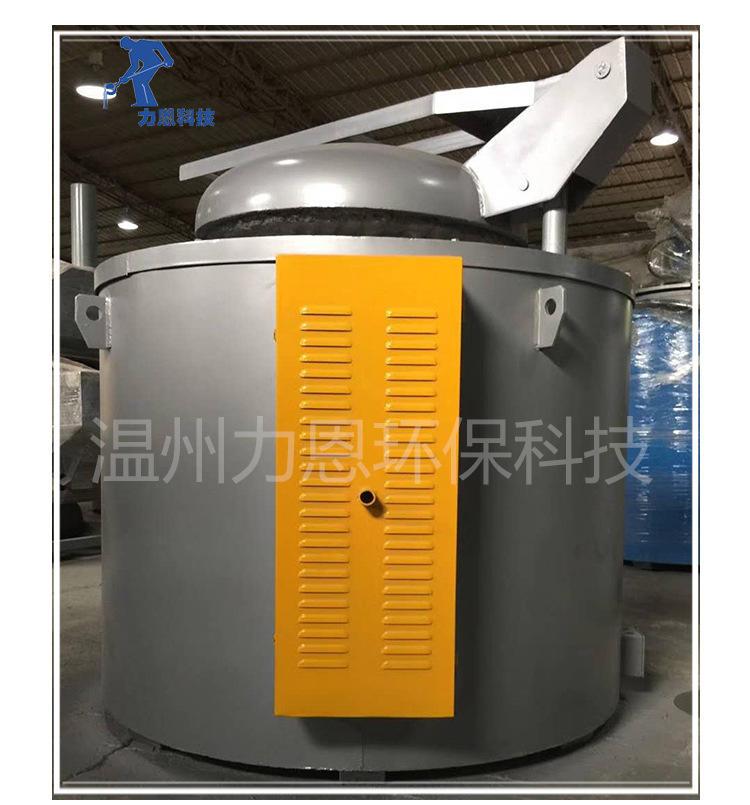 温州力恩科技环保电炉熔锌物料熔铝物料
