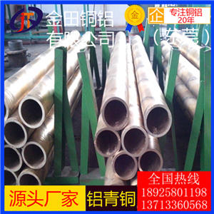 上海QAL10-4-4铝青铜管,QAL9-2铝青铜管,QAL9-4铝青铜管铜棒价格