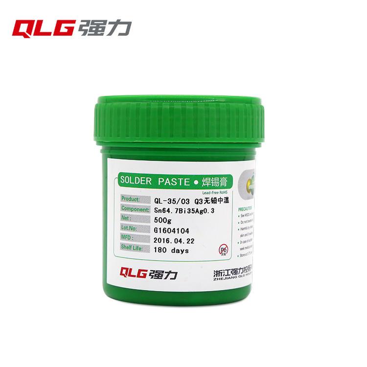 热销无铅环保中温锡膏Sn35Bi0.3Ag熔点172度强力3503含银led贴片