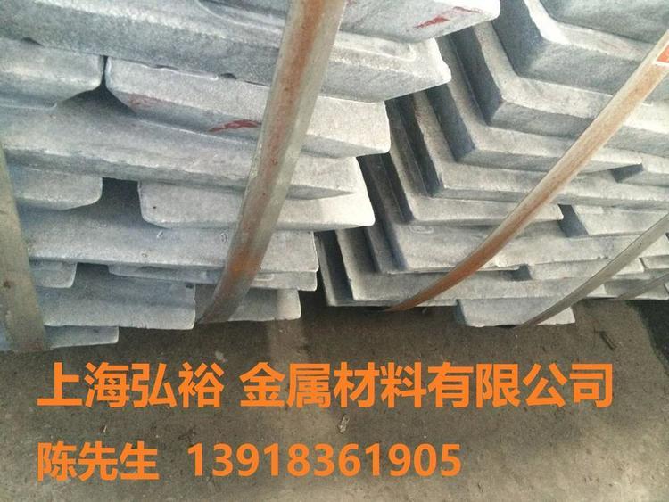 长期出售各规格 热镀锌 锌铝合金锭