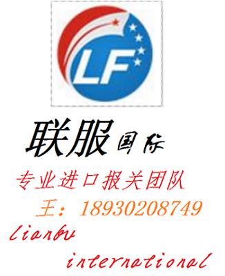 上海进口二手注塑机清关公司