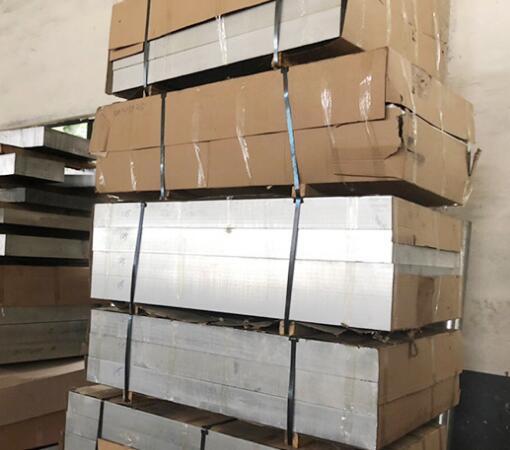 7075-T651铝板供应商7075-T651铝板报价