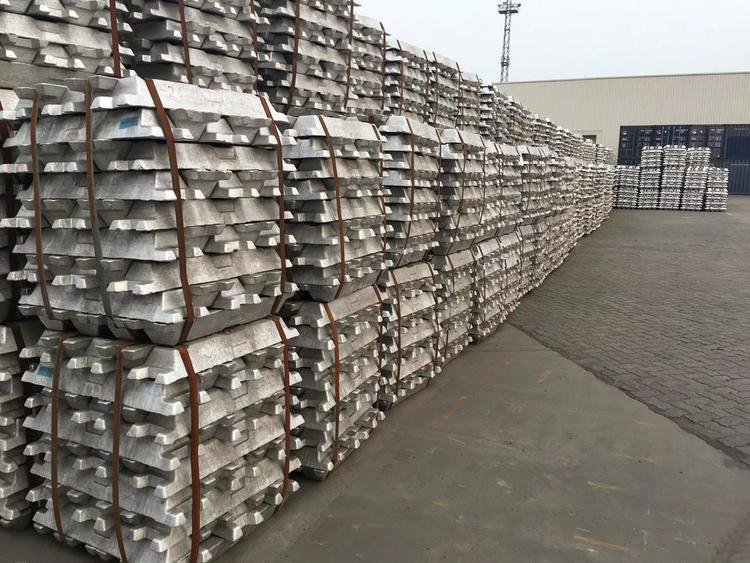 重熔用A00铝锭 al99.7 al99.85