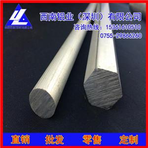 西南铝业 6082铝棒/铝扁棒 5.5mm耐磨铝棒 国标铝棒